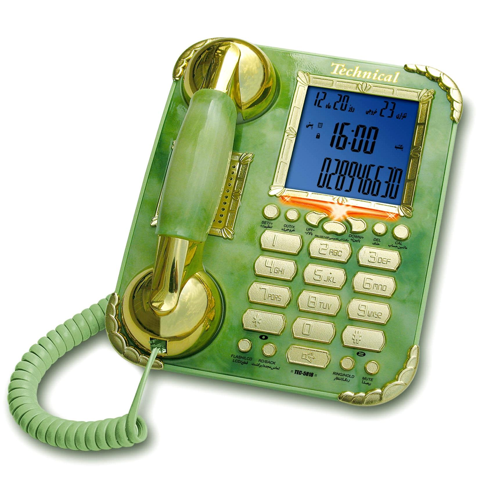 تلفن تکنیکال