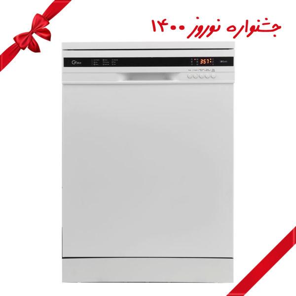 خرید بهترین ماشین ظرفشویی 13 نفره