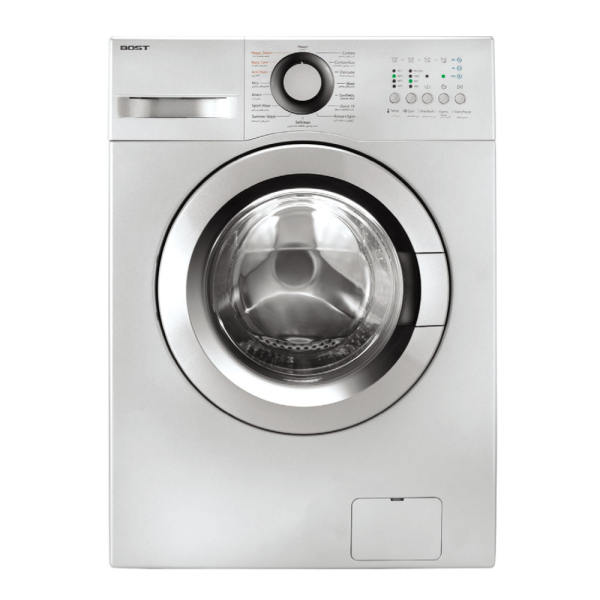 خرید بهترین ماشین لباسشویی با ظرفیت 7 کیلوگرم