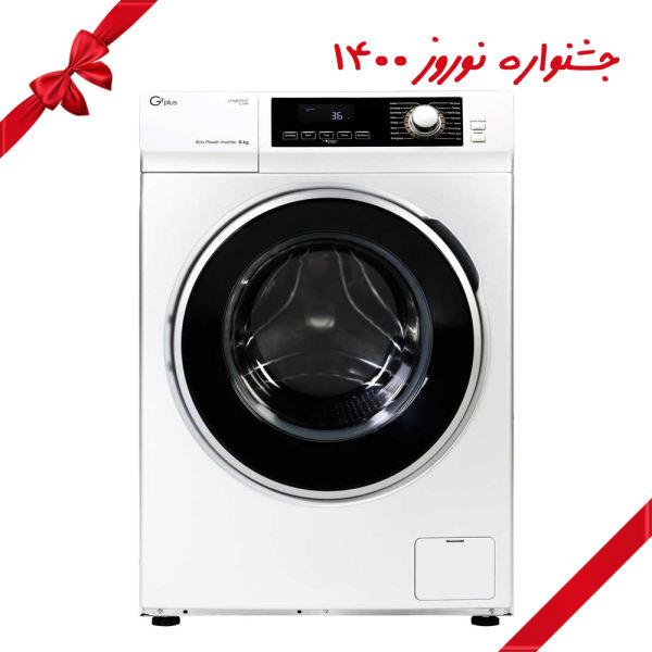 خرید بهترین ماشین لباسشویی با ظرفیت 6 کیلوگرم