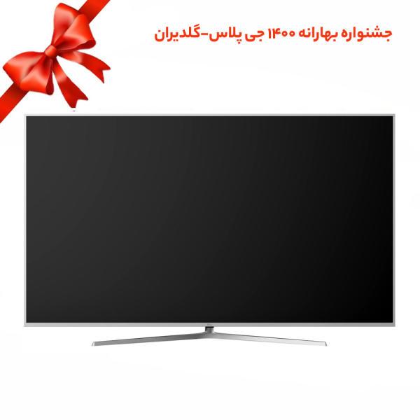 خرید بهترین تلویزیون Ultra HD – 4K