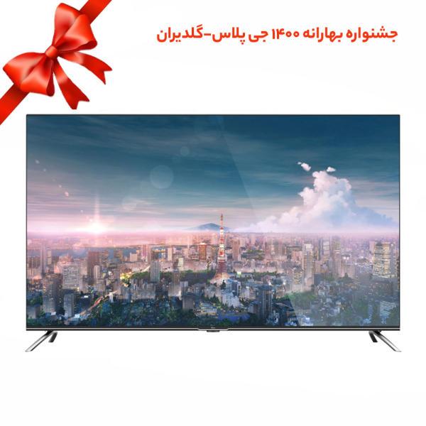 خرید بهترین تلویزیون LED