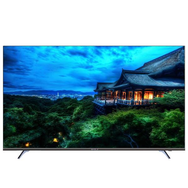 خرید بهترین تلویزیون Full HD